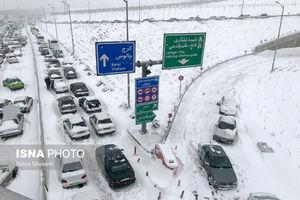 بارش برف و باران در ۱۱ استان کشور