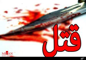 درگیری و نزاع خونین همشهریها به قتل منجر شد