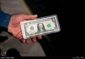 بانک مرکزی از عملکردش در «ثبات مطلوب بازار ارز» تمجید کرد!+ عکس