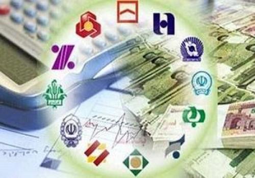 تلاش بانکها برای جذب سپرده با نرخ سود بالاتر