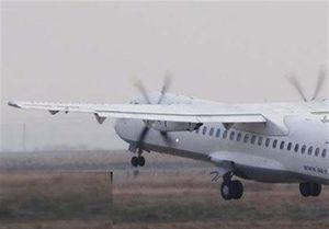 ۶۶ مسافر و خدمه هواپیمای ATR کشته شدند