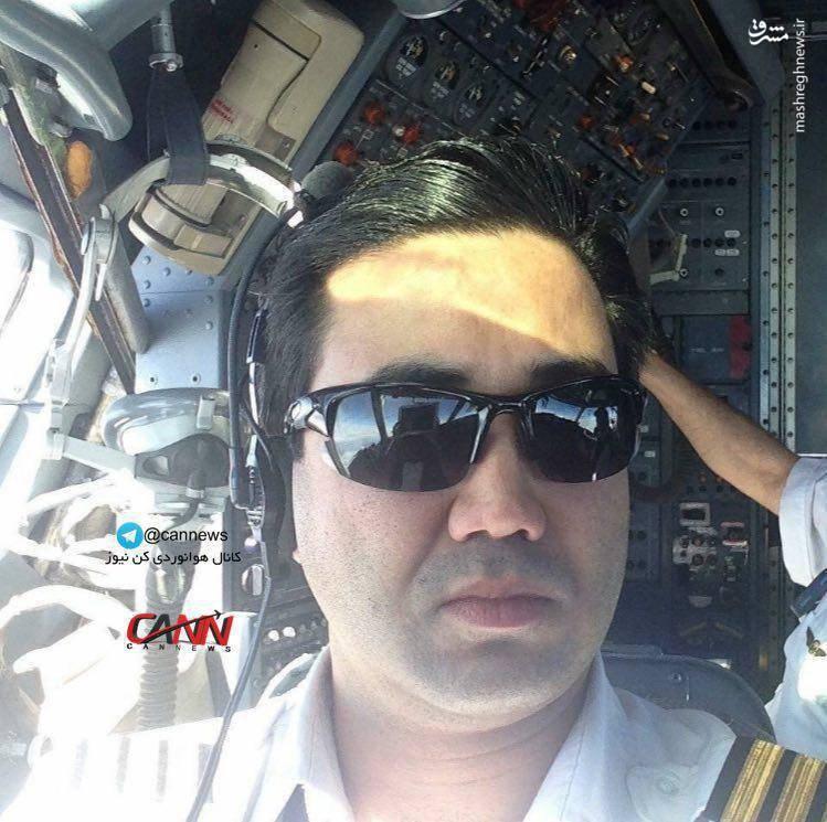 خلبان دوم پرواز تهران - یاسوج+عکس