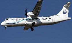 دو پرواز برای یافتن اجساد مسافران هواپیما اختصاص یافتند