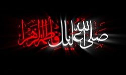 نوشته بر روی قفل درب خانه حضرت زهرا(س) چیست؟+عکس
