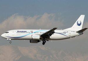 رعد و برق مسیر ۳ پرواز را به مقصد اصفهان تغییر داد