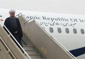آیا رئیس جمهور به دنا سفر می کند؟