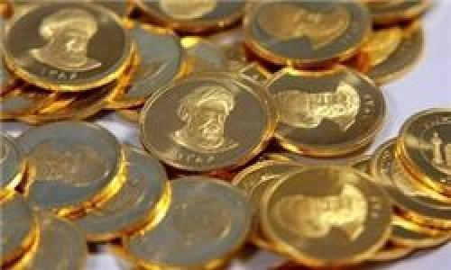 حراج سکه متوقف میشود؟