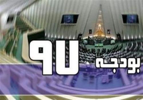 بمبهای خبری بودجه ۹۷ چه شدند؟