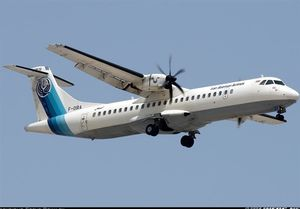 متلاشی شدن همه اجساد هواپیمای تهران - یاسوج