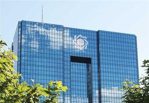 بانک مرکزی در اعطای تسهیلات اشتغال سنگاندازی میکند