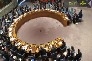بیانیه جدید آمریکا، انگلیس، فرانسه و آلمان علیه ایران