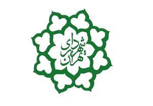 جشن ابتذال شهردار تهران بخشی از یک جریان است