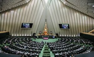 زمان استیضاح ۳ وزیر دولت در مجلس
