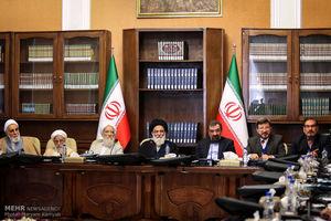 بررسی طرح اختلافی میان شورای نگهبان و مجلس