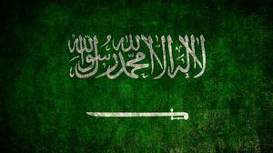 جنگ نرم عربستان علیه عراق
