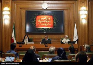 آغاز جلسه فوقالعاده شورای شهر تهران