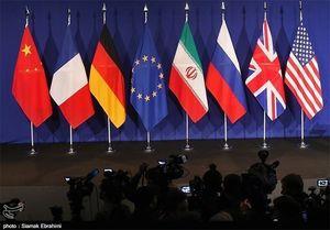"""توصیههای نشریه آمریکایی به اروپا درباره """"برجام"""""""
