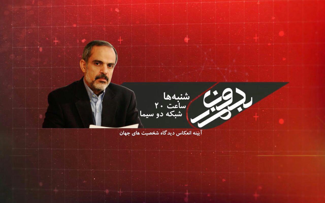رئیس مجلس عمان به تلویزیون میآید