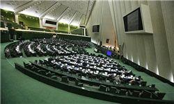 گزارش شورای عالی فضای مجازی به نمایندگان پشتدرهای بسته