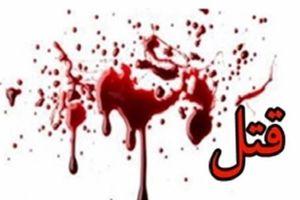 قتل مادر به خاطر مخالفت با ازدواج