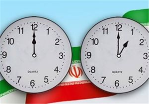 اعلام زمان تغییر ساعت رسمی کشور