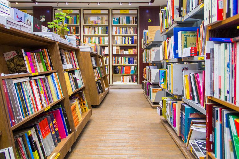 بررسی وضعیت بازار نشر و تیراژ کتابهای کشور در 2 سال اخیر