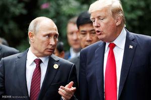 روزنامه صهیونیستی:ترامپ از پوتین واهمه دارد