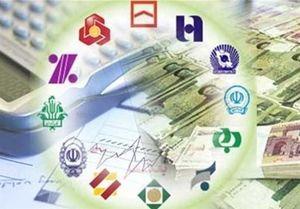 بانکها چطور سال ۹۶ را به پایان رساندند؟