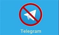روسیه در یک قدمی فیلترینگ تلگرام