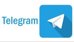 سه نکته ارتباطی درباره تلگرام