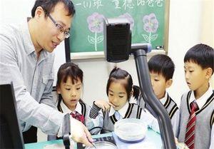 «والدین» معلمان این مدرسه هستند