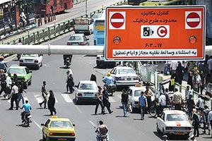ایرادات شارژ حساب شهروندی برای استفاده از طرح ترافیک