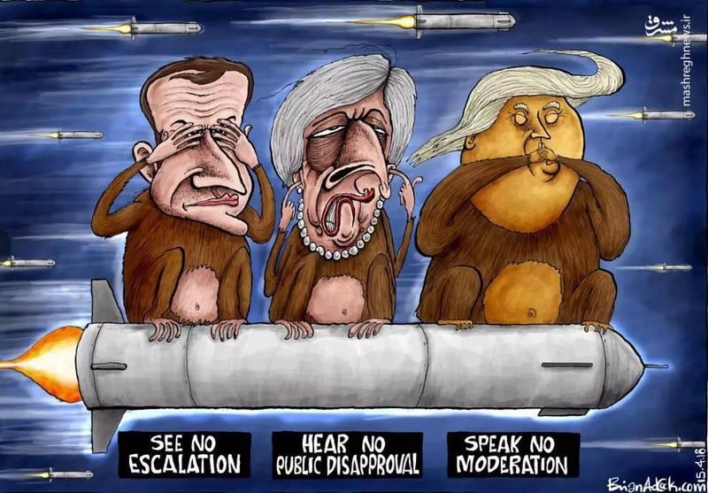 کاریکاتور/ تجاوز نظامی به سوریه از نگاه انگلیسیها