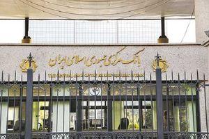 ممنوعیت خرید و فروش فیزیکی ارز در صرافیها