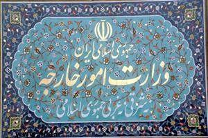 راه اندازی کانال اطلاع رسانی وزارت خارجه در سروش