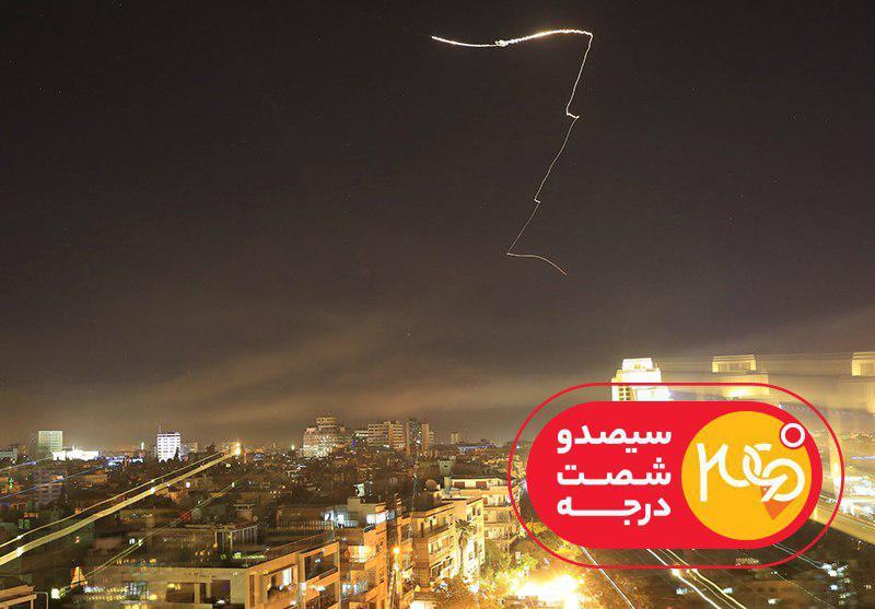 اولین مستند از حمله موشکی به سوریه در تلویزیون