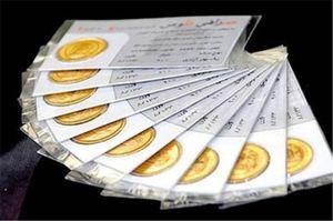 اعلام علت توقف پیش فروش سکه توسط بانک مرکزی