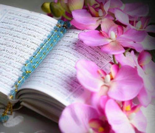 نیایش امام سجاد(ع) در فرازی از صحیفه سجادیه در طلب پرده پوشی