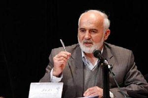توضیح احمد توکلی درباره پیام رسانهای داخلی