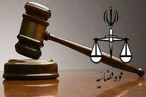 محاکمه پدر و پسر به اتهام ربودن مرد بدهکار
