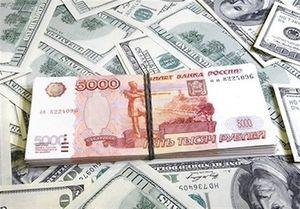 کنترل نامحسوس بانکها و صرافیها