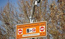 با مسئولیت جدید شهرداری تهران آشنا شوید