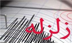 آخرین جزئیات از زلزله 5.2 ریشتری کهگلیویه وبویراحمد