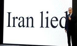 واکنش نیویورک تایمز به نمایش نتانیاهو