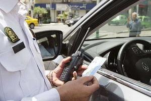 «جریمه» ورود غیرمجاز به طرح ترافیک جدید چقدر است؟