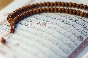 حدیث روز/ پاسخ امام سجاد(ع) به سؤالی درباره مرگ