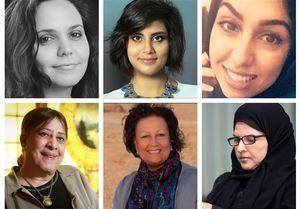 بن سلمان چه بلایی بر سر فعالان حقوق زنان میآورد