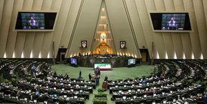بررسی بسته حمایتی دولت در جلسه غیر علنی مجلس