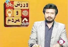 آگهی ترحیم مجری معروف+عکس