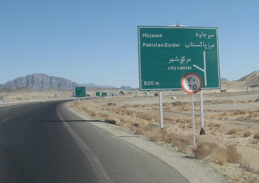 بامداد سه شنبه 14 نفر از مرزبانان توسط گروهک های تروریستی ربوده شدند
